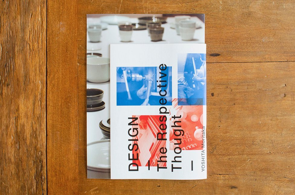 DESIGN – The Respective Thought –